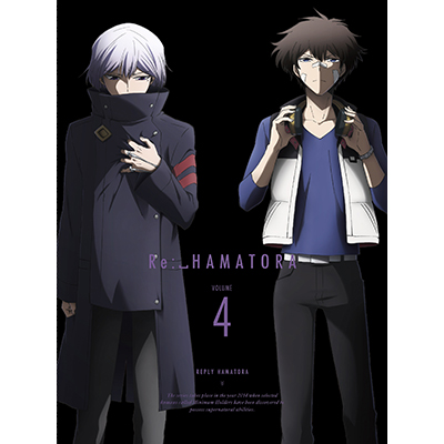 Re: ハマトラ 4 【初回生産限定版】(DVD+CD)