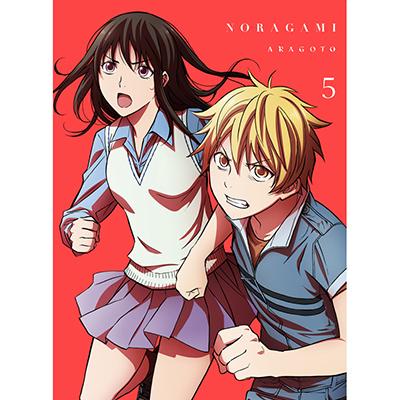 ノラガミ ARAGOTO 5 【初回生産限定版DVD】