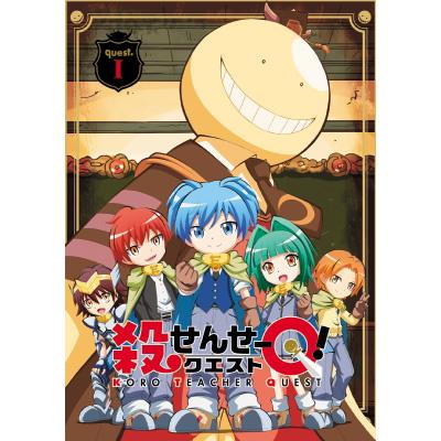 「殺せんせーQ!」 DVD通常版 quest.1(DVD)