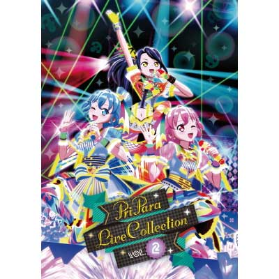 プリパラ LIVE COLLECTION Vol.2 DVD