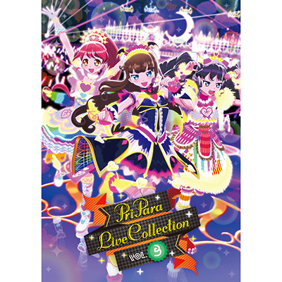 プリパラ LIVE COLLECTION Vol.3 DVD