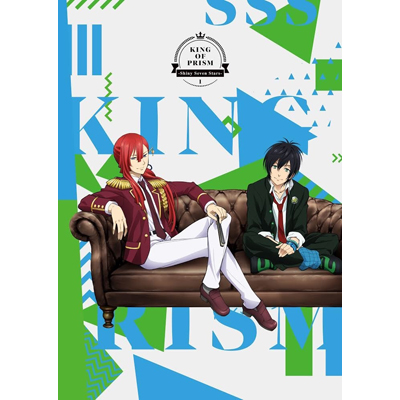 「KING OF PRISM -Shiny Seven Stars-」第1巻DVD