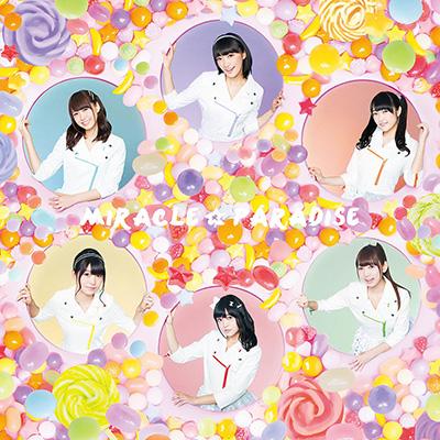 ミラクル☆パラダイス【CD ONLY】