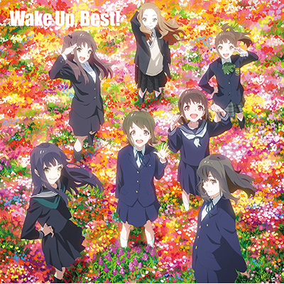 Wake Up, Best!【2CD】