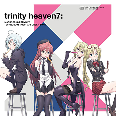 trinity heaven7 : MAGUS MUSIC REMIXES~TECHNOBOYS PULCRAFT GREEN-FUND