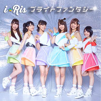 ブライトファンタジー【CD】