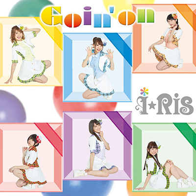 Goin'on【CD+DVD】