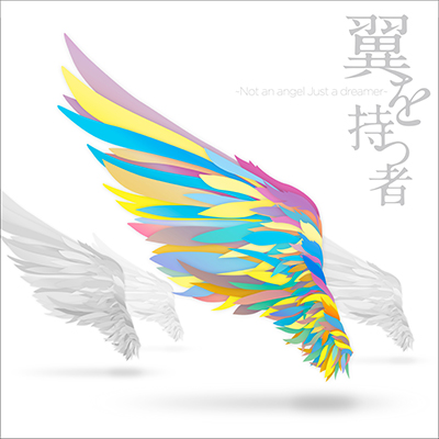 翼を持つ者 ~Not an angel Just a dreamer~(CD)