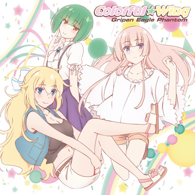 Colorful☆wing(CD)