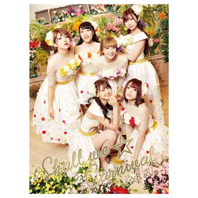 Shall we☆Carnival【CD+Blu-ray+PHOTOBOOK盤】