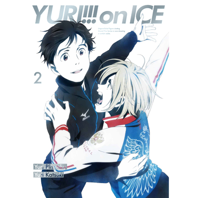 ユーリ!!! on ICE 2 BD