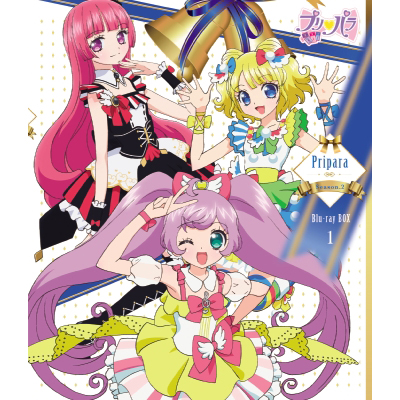 Pripara Season2 Blu-ray BOX-1