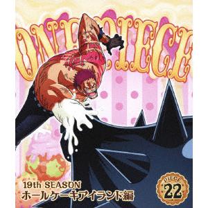 ONE PIECE ワンピース 19THシーズン ホールケーキアイランド編 piece.22(Blu-ray)