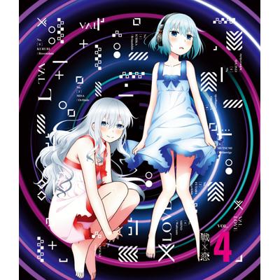 戦×恋4 Blu-ray