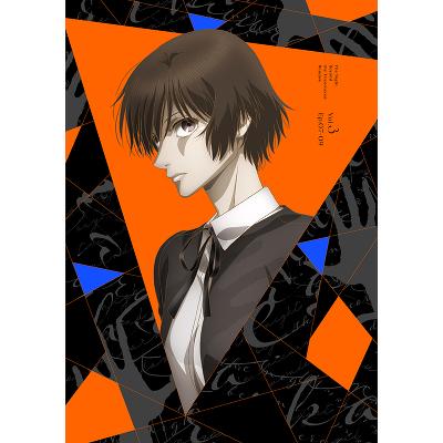 「さんかく窓の外側は夜」Blu-ray3(Blu-ray)