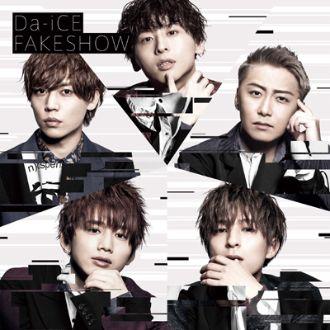 FAKESHOW【mu-moショップ限定盤】(CDのみ)