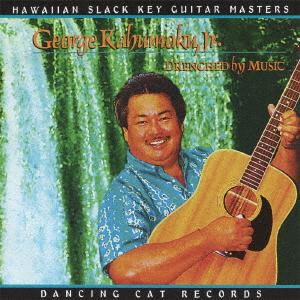 ハワイアン・スラック・キー・ギター・マスターズ・シリー【7】ドレンチド・バイ・ミュージック~美しき12弦ギターの調べ~