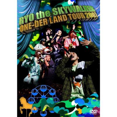 ONE-DER LAND TOUR 2007