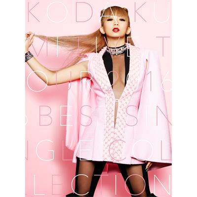 KODA KUMI LIVE TOUR 2016~Best Single Collection~(DVD+スマプラ)
