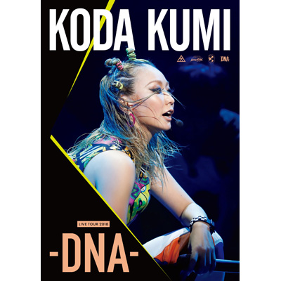 KODA KUMI LIVE TOUR 2018 -DNA-(DVD)