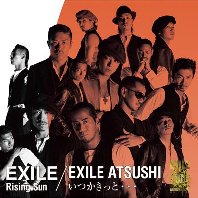 Rising Sun/いつかきっと・・・【バラ販売ジャケット(4)】