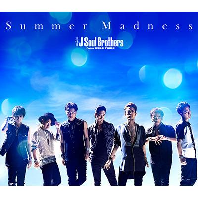 Summer Madness(ワンコインCD)