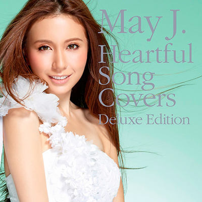 Heartful Song Covers - Deluxe Edition - (CDのみ)