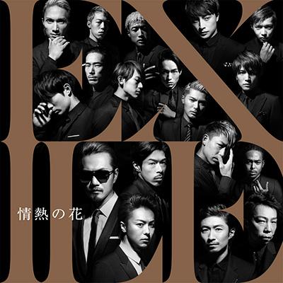 情熱の花(CD)