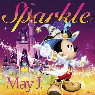 Sparkle(CDのみ)※ディズニー マジック・キャッスル2盤