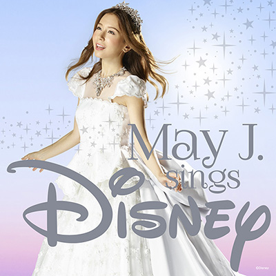 May J. sings Disney【CDのみ※日本語詩ver.】