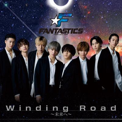 Winding Road~未来へ~(CD+DVD)