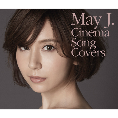 Cinema Song Covers(2枚組CD+DVD)