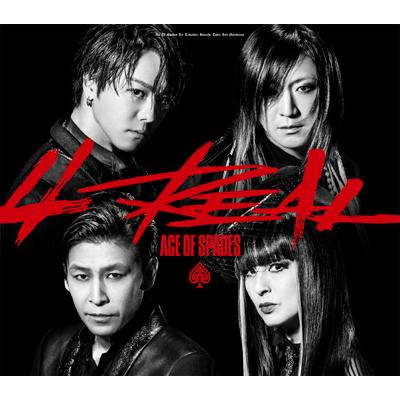 4REAL(CD+2Blu-ray)