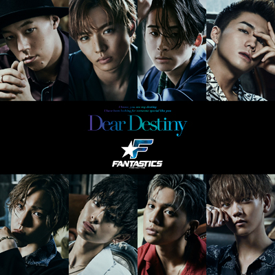 Dear Destiny(CD)