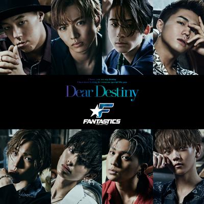 Dear Destiny(CD)