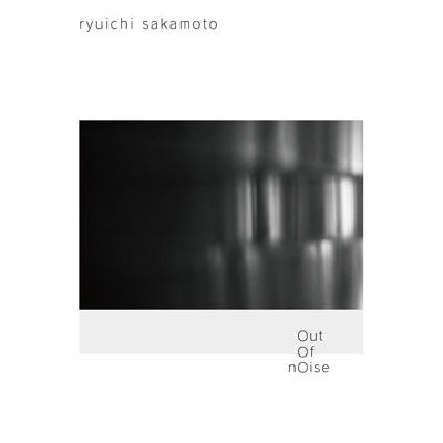 out of noise 【フルアートワーク盤】