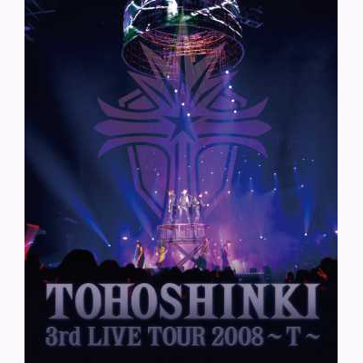 「東方神起 3rd LIVE TOUR 2008 ~T~」Blu-ray Disc