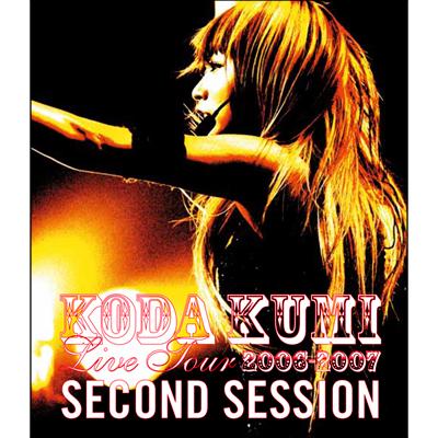 KODA KUMI LIVE TOUR 2006-2007 ~second session~(Blu-ray)