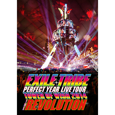 EXILE TRIBE PERFECT YEAR LIVE TOUR TOWER OF WISH 2014 ~THE REVOLUTION~(3Blu-ray)