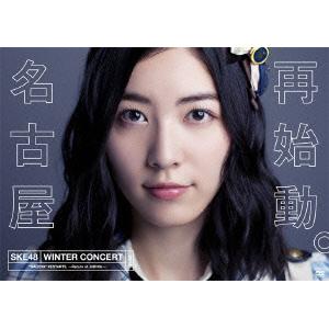 SKE48冬コン2015 名古屋再始動。~珠理奈が帰って来た~(8枚組DVD)