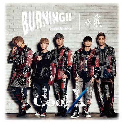 バーニング!! ~Dance with Me~ / 春歌   TypeC(CD)