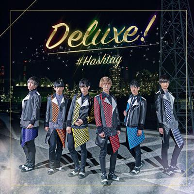 Deluxe !【通常盤】(CD+DVD)