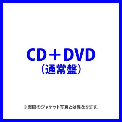 SWEETS  MAGIC !!(通常盤)(CD+DVD)