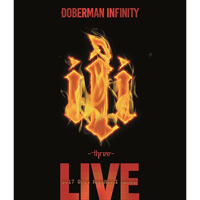 DOBERMAN INFINITY 3周年特別記念公演 「iii ~three~」(Blu-ray+スマプラ)