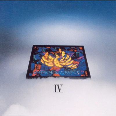 CHAGE&ASKA IV -21世紀-【初回限定生産盤】(SHM-CD)
