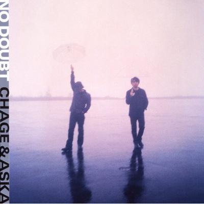 NO DOUBT【初回限定生産盤】 (SHM-CD)
