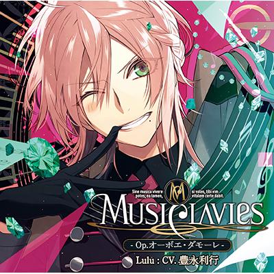 MusiClavies   - Op.オーボエ・ダモーレ -(CD)