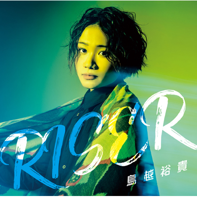 RISER 【Beginner Ver.】(CD)