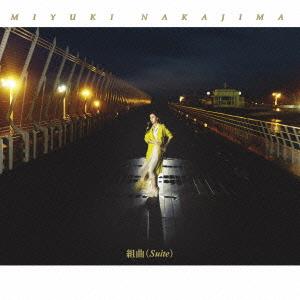 「組曲(Suite)」<完全生産限定アナログレコード(LP)>