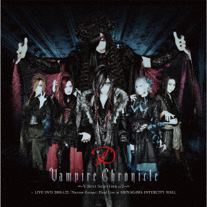 Vampire Chronicle ~V-Best Selection Vol.2~ + LIVE DVD 2018.4.22「Narrow Escape」Final Live at SHINAGAWA INTERCITY HALL【初回生産限定盤】(2枚組CD+2枚組DVD)